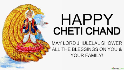 2020 Happy Cheti Chand Wishes Quotes HD images