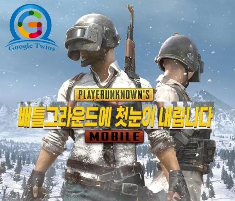 تحميل ببجي الكورية PUBG MOBILE KR ورابط تنزيل سريع