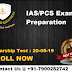 Best IAS Coaching Institute Meerut || Call +91-7900282742 || Sarthak Civil Institute