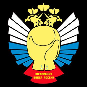 Межрегиональное Бюро  Федерации Бокса России в СФО лого