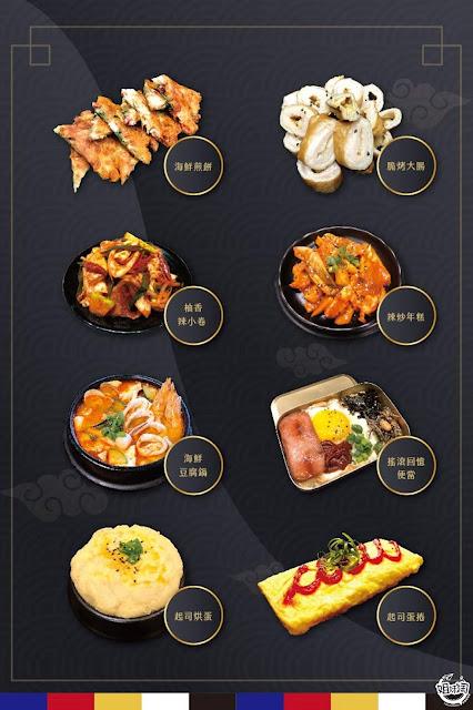 讚呀 正宗韓式烤肉菜單-鼓山區韓式料理推薦