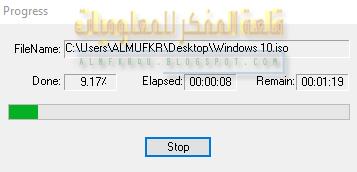 كيفية نسخ الويندوز من أسطوانة دي في دي وحفظها ملف أيزو علي الكمبيوتر