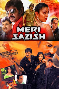 Meri Sazish (Sevakudu) (Hindi)
