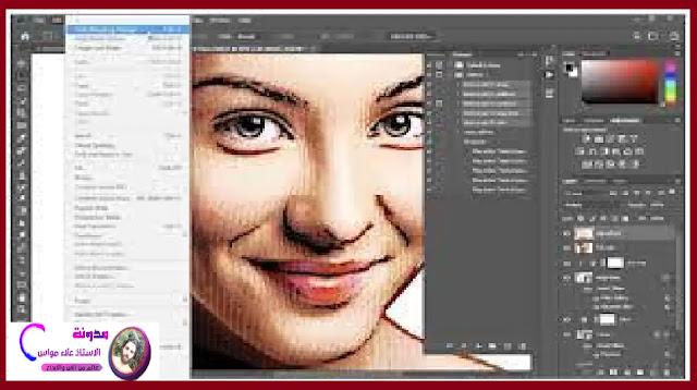 تحميل برنامج أدوبي فوتشوب لتصميم وتحرير الجرافيك وتعديل الوان بجودة عالية 2021
