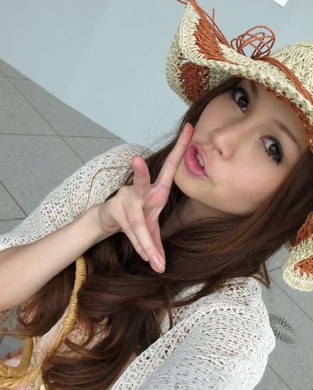 Kagawa Freundin