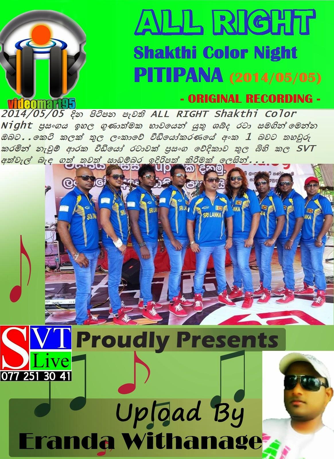 Digu dasa tamil mp3 song download - www bylnwwdvibfn cf