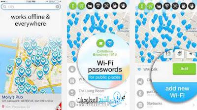 احصل على كلمة السر لشبكات الواى فاى عبر هذه التطبيقات الأندرويد الخمسة