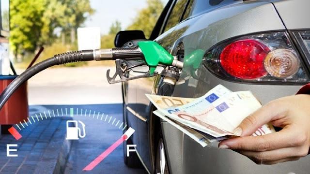 Πρόταση για άμεσο πλαφόν στην τιμή της βενζίνης στην Θεσπρωτία