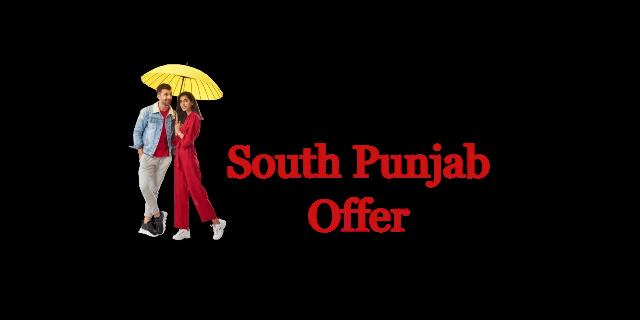 Janoobi Punjab Super Data Package Price and Detail | 2021