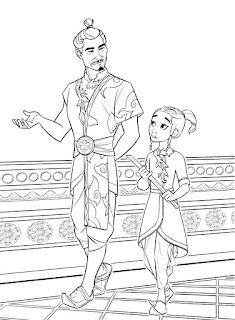 ראיה ואבא שלה