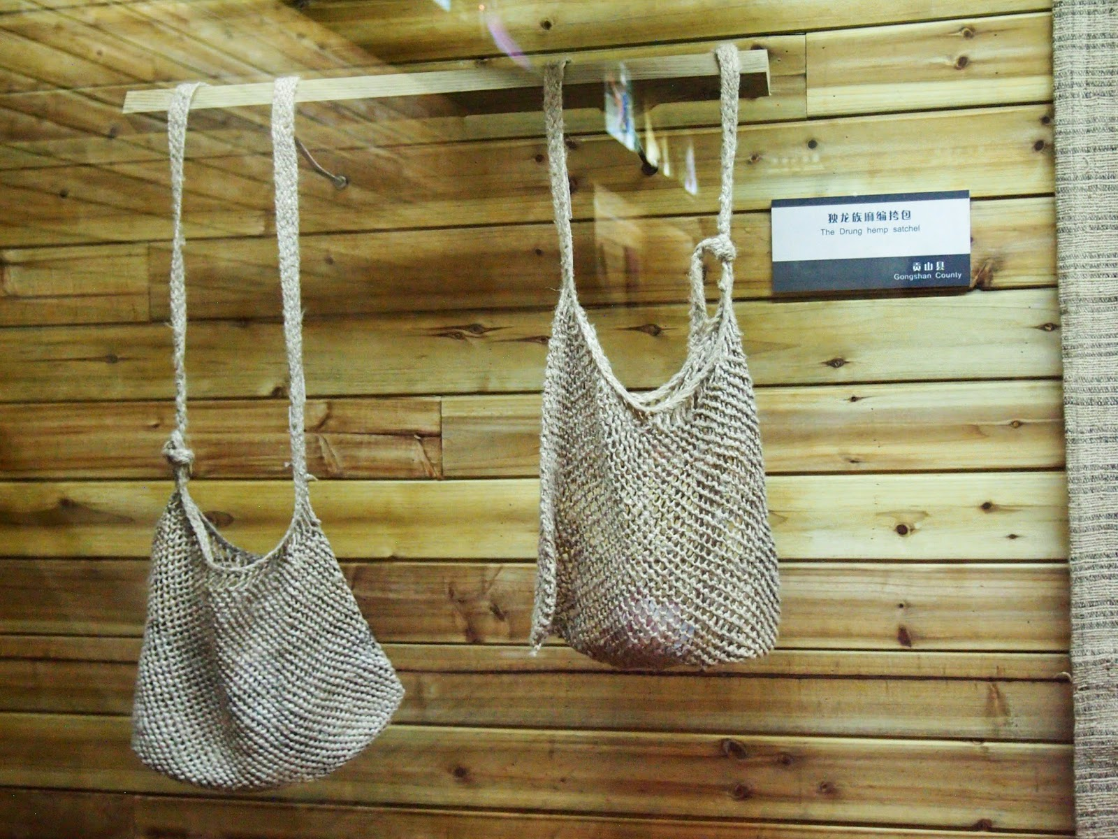 woven bags from the Yunnan Nationalities Museum