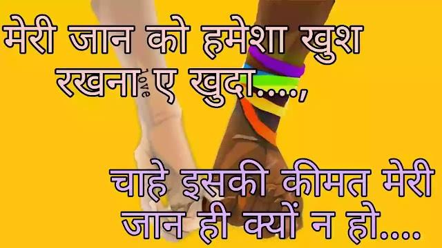 Best Ro m a n t i c   S h a y a r i  in Hindi || रोमांटिक शायरी हिंदी