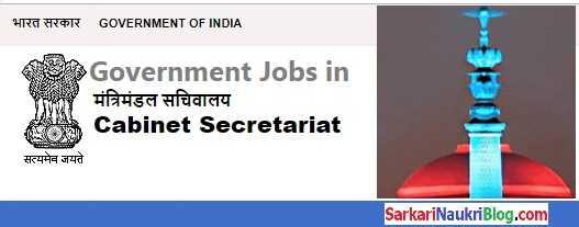 Cabinet Secretariat Government Jobs