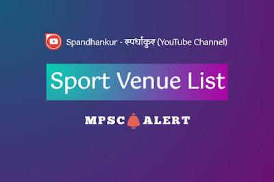 Sport Venue List