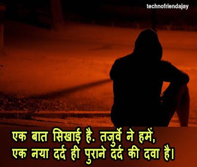 best two line shayari ever in hindi