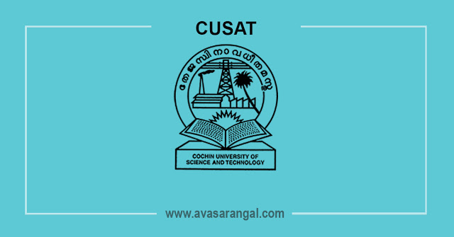 CUSAT Recruitment 2020 │ 52 Assistant Professor & Other Vacancies