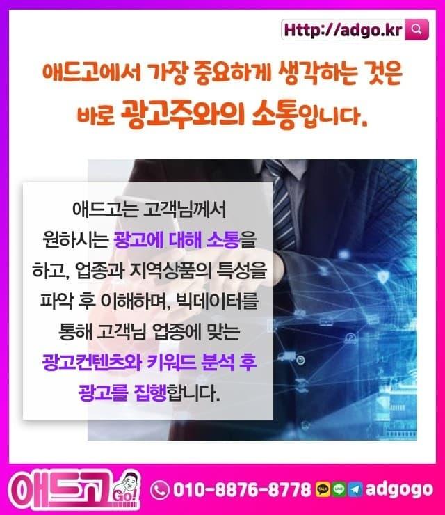 경남SNS바이럴마케팅
