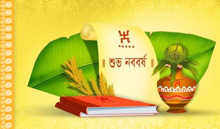 Bangla song shop 01 - 5 4