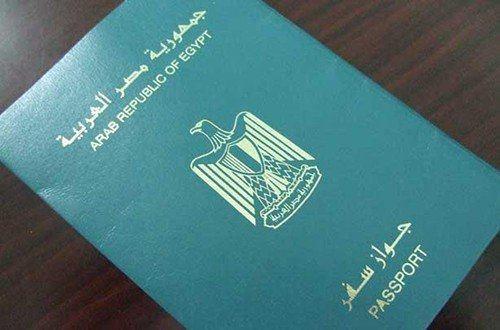 الاوراق المطلوبة لاستخراج جواز سفر للاطفال