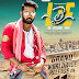 LIE Latest Posters - Pre Release Function