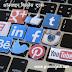 ऑनलाइन बिजनेस के लिए 8 उपयोगी टूल्स I