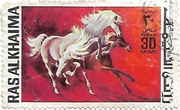 Selo Pintura de Cavalos, 30 Dirhams