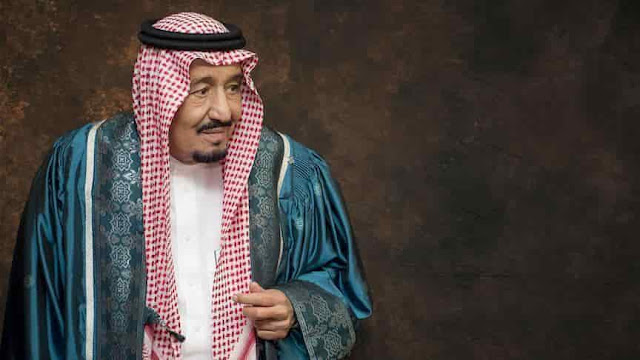 Occassion of  5 Hijri Years of Saudi Arabia's King Salman Bin AbdulAziz Al Saud