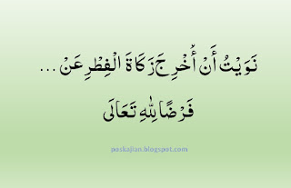 Niat Zakat Fitrah Untuk Orang yang diwakilkan