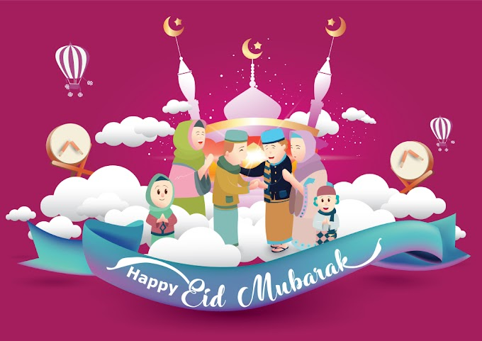 Eid Mubarak 2020 Wishes SMS,Messages,Quotes, Status