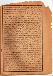 Doa Khatam Kitab Kuning