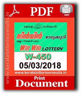Keralalotteriesresults.in, Win Win Today Result : 05-3-2018 Win Win Lottery W-450, kerala lottery result 05-03-2018, win win lottery results, kerala lottery result today win win, win win lottery result, kerala lottery result win win today, kerala lottery win win today result, win win kerala lottery result, win win lottery W 450 results 05-3-2018, win win lottery w-450, live win win lottery W-450, 05.3.2018, win win lottery, kerala lottery today result win win, win win lottery (W-450) 05/03/2018, today win win lottery result, win win lottery today result 05-3-2018, win win lottery results today 05 3 2018, kerala lottery result 05.03.2018 win-win lottery w 450, win win lottery, win win lottery today result, win win lottery result yesterday, winwin lottery w-450, win win lottery 05.3.2018 today kerala lottery result win win, kerala lottery results today win win, win win lottery today, today lottery result win win, win win lottery result today, kerala lottery result live, kerala lottery bumper result, kerala lottery result yesterday, kerala lottery result today, kerala online lottery results, kerala lottery draw, kerala lottery results, kerala state lottery today, kerala lottare, kerala lottery result, lottery today, kerala lottery today draw result, kerala lottery online purchase, kerala lottery online buy, buy kerala lottery online, kerala lottery tomorrow prediction lucky winning guessing number, kerala lottery, kl result,  yesterday lottery results, lotteries results, keralalotteries, kerala lottery, keralalotteryresult, kerala lottery result, kerala lottery result live, kerala lottery today, kerala lottery result today, kerala lottery results today, today kerala lottery result