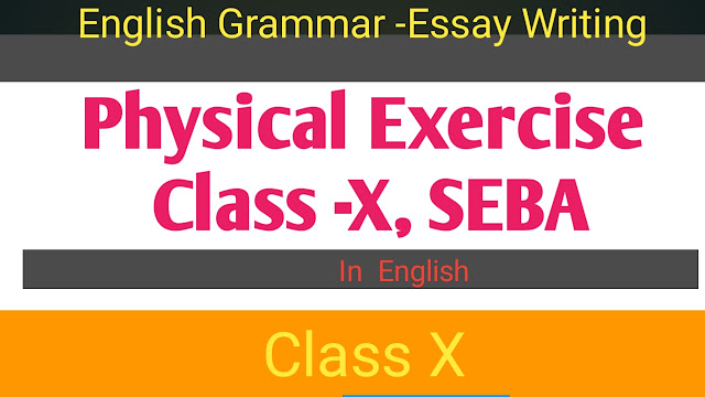 Physical Exercise  Essay For Class X ,SEBA -Common Essay for HSLC