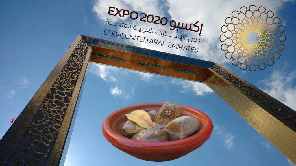 """A Expo 2020 Dubai lançou a 2ª edição do ebook de conto infantis """"Children's Tales from Around the World"""", a qual contém o conto popular de Portugal, entre outros 18 participantes internacionais."""