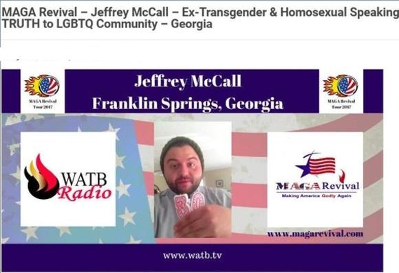 Jeffrey McCall