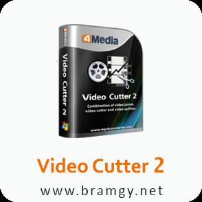 تحميل برنامج تقطيع الفيدو كامل مجاناً