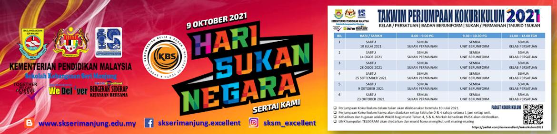 Blog Rasmi SK Seri Manjung, Perak, Malaysia