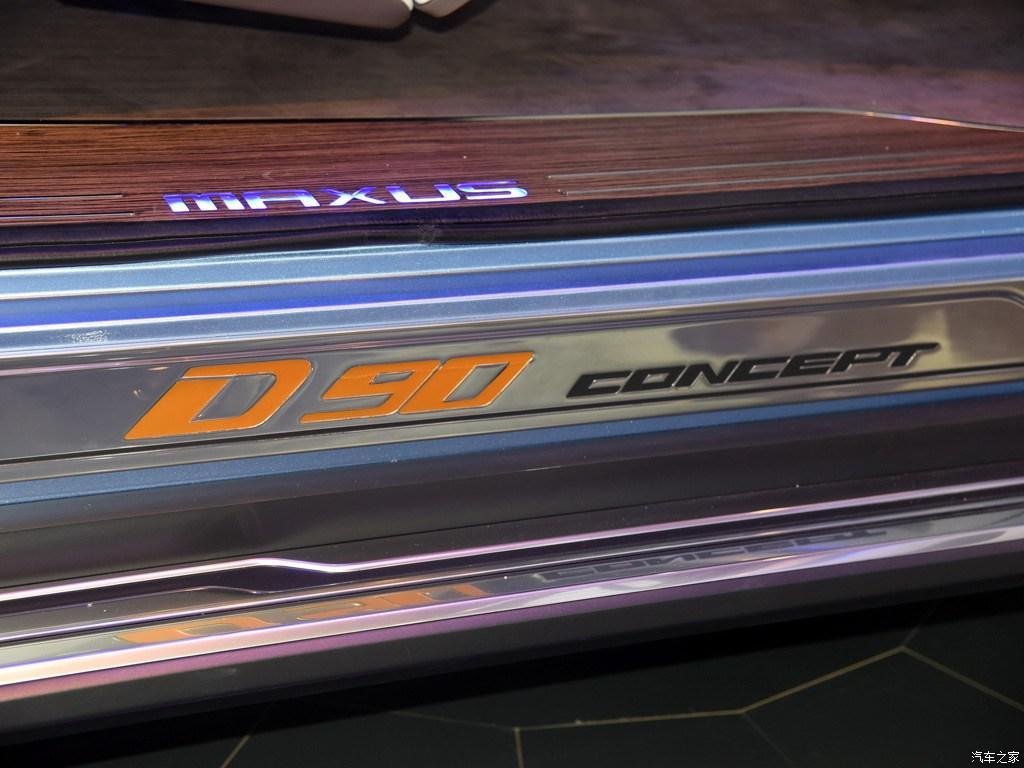 Maxus D90 Concept