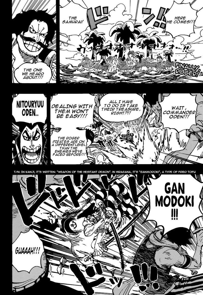 One Piece Manga Chapter 966 - Image 002