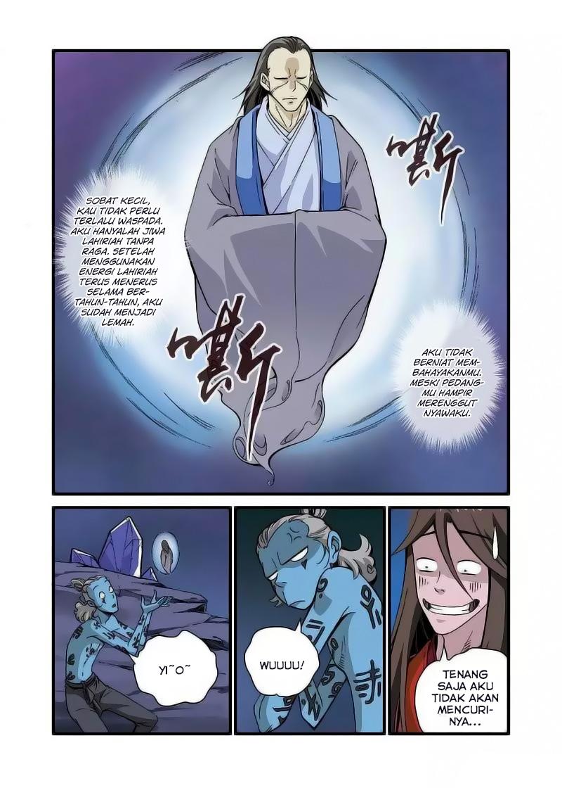 Xian Ni Chapter 42