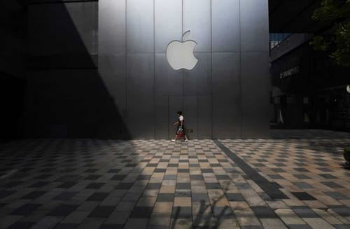 Apple refuses to testify in the App Store