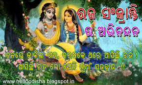 Raja Festival Sms ,Message, quotes ,sayari ,Hd Wallpaper 2018