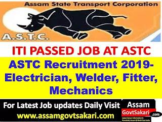 ASTC Recruitment 2019