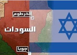 كشفت الشبكة الإسرائيلية العاشرة الزيارة السرية للمسؤولين الإسرائيليين والسودانيين في اسطنبول