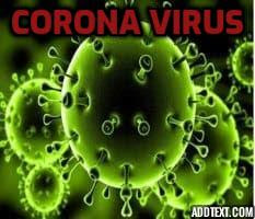 معلومات هامة عن فيروس كورونا