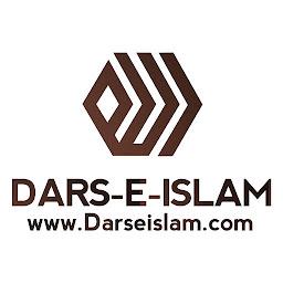 Dars-e-Islam