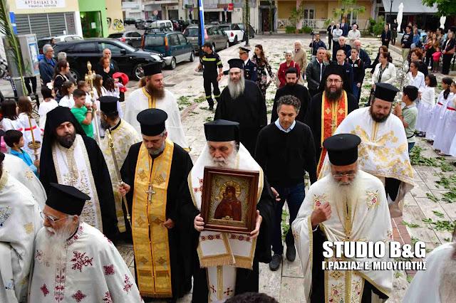 Το Ιερό Κειμήλιο της Τιμίας Εσθήτος Της Παναγίας στο Ναύπλιο (βίντεο)