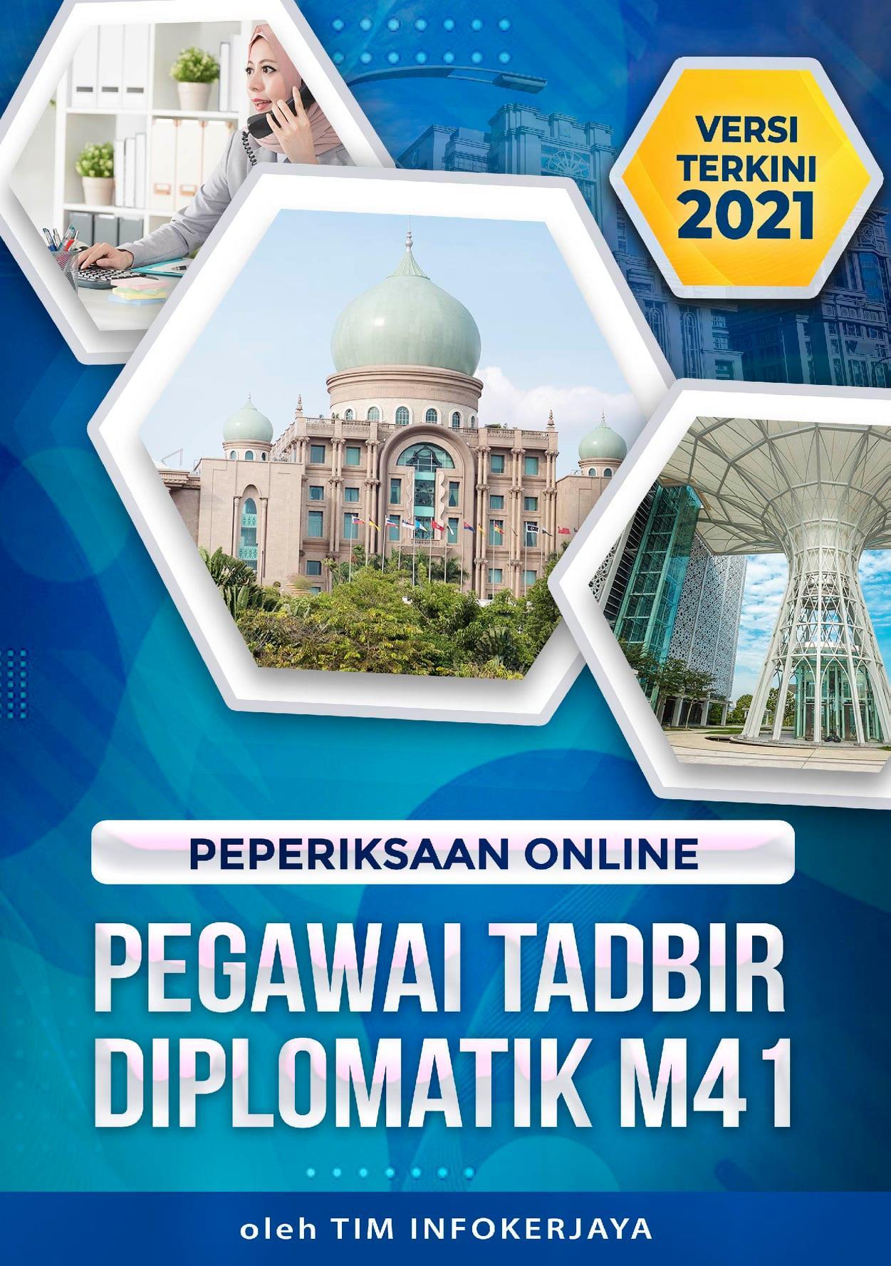 Rujukan 2021 PSEE Pegawai Tadbir Diplomatik M41