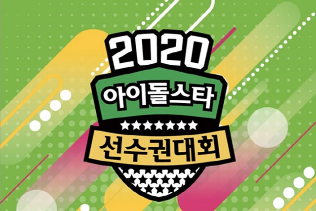 Download Variety Show Korea Idol Star Athletics Championships 2020 Subtitle Indonesia