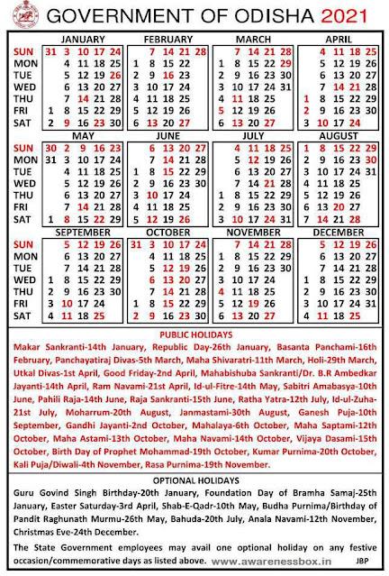 Odisa govt. Calendar 2021 image