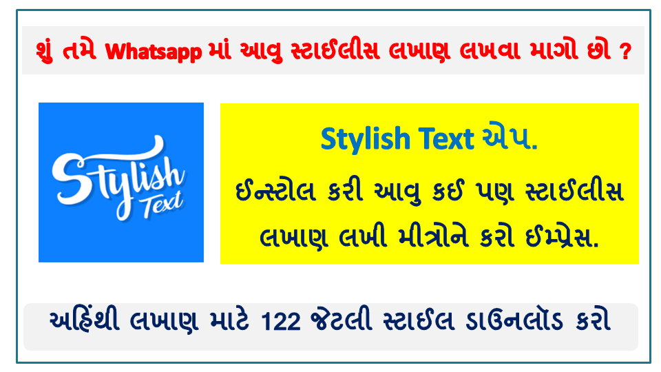 Stylish Text - Fonts, Status, Bio & Keyboard Write Stylish Text And Art And Share Them In Your Favourite Chat App